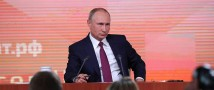 Большая пресс-конференция Владимира Путина состоится 19 декабря