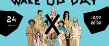 Фестиваль дизайна и графики Wake Up Day в креативном пространстве «Ткачи»