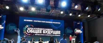 Европейской экономической комиссии ООН подписала в Москве декларацию «Гражданское общество за здоровый образ жизни»