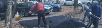 Московские активисты ОНФ обратились к властям по поводу недобросовестно проводимого благоустройства дворов в Гольяново