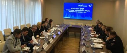 Московские эксперты ОНФ предложили совершенствовать школьные паспорта дорожной безопасности