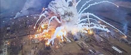 На военном складе в Украине взрывы, есть раненые и погибшие