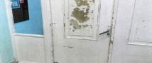 Благодаря московским активистам ОНФ в детской поликлинике в Гольяново будет проведен капитальный ремонт