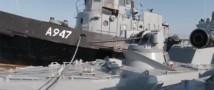 По заявлению ФСБ переданные Украине корабли были полностью исправны