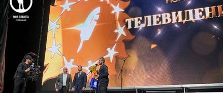 Проект «Кавказский пленник» получил премию «СМИротворец»