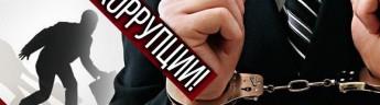Сергей Миронов: Без изменений в законодательстве воровать продолжат триллионами
