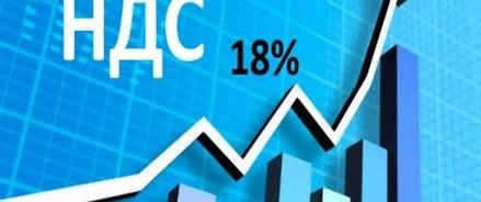 Сергей Миронов: «СР» предлагает снизить ставку НДС до 15%