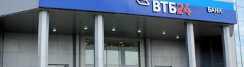 ВТБ и ГК «Инград» подписали соглашение о стратегическом сотрудничестве