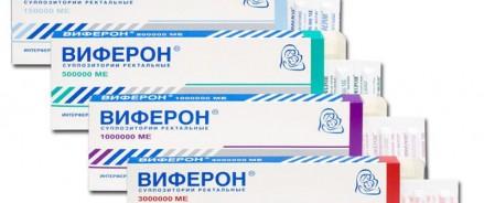 Лекарственный препарат Виферон признан самым назначаемым препаратом от ОРВИ в России