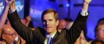 Выборы в США: демократ победил на выборах губернатора Кентукки
