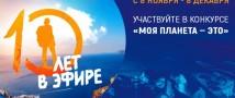 Выиграй яхт-тур в Грецию от телеканала «Моя Планета»