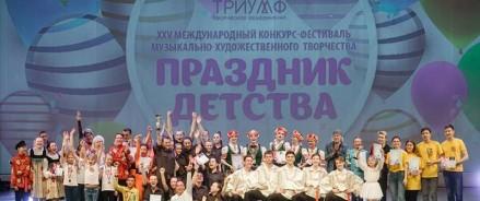 В Петербурге состоялся XXVIII Международный конкурс искусств «Праздник детства»