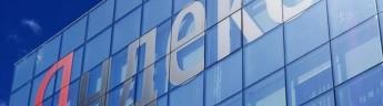 Яндекс намерен изменить структуру управления