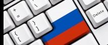 Закон о суверенном рунете вступил в силу, о чем он