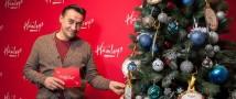В Москве стартовала благотворительная акция «Добрая елка» с участием российских звезд