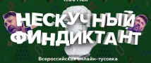 277 звезд российского шоу-бизнеса не прошли отбор