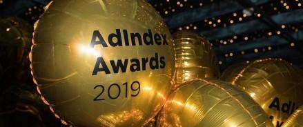 14 ноября в Москве прошла ежегодная церемония вручения профессиональной премии в области интернет-коммуникаций AdIndex Awards