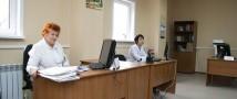 Активисты ОНФ выявили нарушения в доступности столичных бюро МСЭ