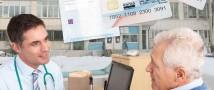 Для онкобольных сокращаются сроки ожидания медпомощи по полису ОМС