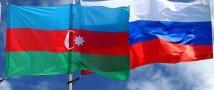 Дмитрий Савельев: «Интенсификация отношений России и Азербайджан заметна во всем»