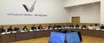 Эксперты ОНФ предложили столичным властям варианты подготовки граждан к реализации системы РСО