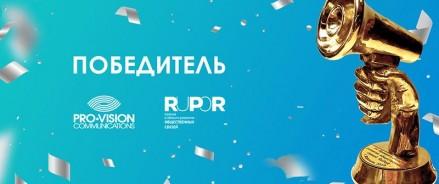 «Голосуй за свой каток!» – лучший КСО-проект премии RuPoR