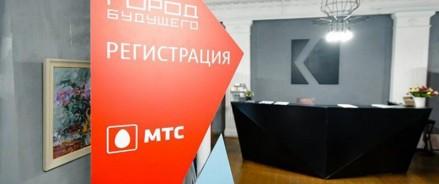 МТС разработала платформу для управления многоквартирными домами