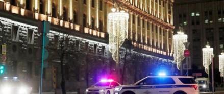 Московская стрельба: нападение на штаб-квартиру ФСБ
