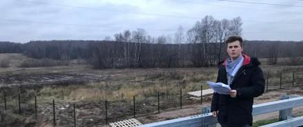 Московские активисты ОНФ добились ликвидации нескольких свалок в Новой Москве