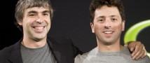 Основатели Google Ларри Пейдж и Сергей Брин ушли со своих постов
