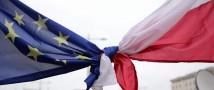 Польша: новая судебная реформа — выход из ЕС?