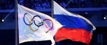 Российский допинг-скандал: спортсменам грозит запрет на участие в Олимпийских играх