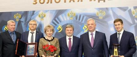 Шесть сотрудников Рособоронэкспорта удостоены Национальной премии «Золотая идея» 2019 года