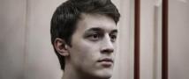 Студента НИУ ВШЭ приговорили к трем годам за призыв к экстремизму