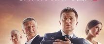 ТНТ снимает с эфиров сериал «Слуга народа» с Зеленским