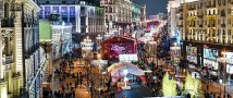 В новогодние праздники изменится схема движения в центре Москвы