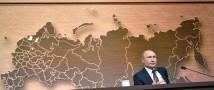 Владимир Путин проводит сегодня традиционную пресс-конференцию
