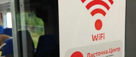 Почти 600 тысяч пассажиров воспользовались Wi-Fi в «Ласточках» СЗППК в текущем году