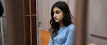 Завершено расследование по делу об убийстве сестрами Хачатурян