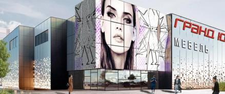 В первый день работы новый торговый центр «Гранд ЮГ» посетили более 20 тысяч человек