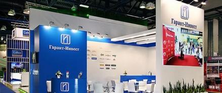 Инвестиционная компания «ЦЕРИХ Кэпитал Менеджмент» — соорганизатор выпуска первых «зеленых» облигаций ФПК КН «Гарант-Инвест»