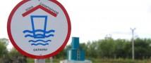 Новое постановление Правительства Москвы и Правительства Московской области позволит избежать правовых коллизий