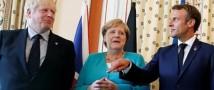 Борис Джонсон и европейские лидеры призывают к Иран сдержанности