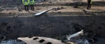 Иран признал, что сбил украинский самолет, приняв его за крылатую ракету