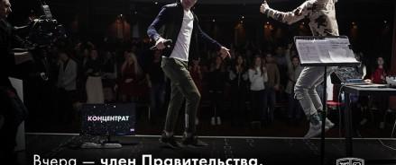 Like Центр приглашает членов Правительства РФ заняться бизнесом