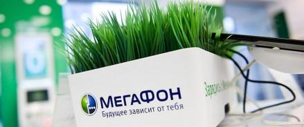 «Мегафон» и «Билайн» повышают тарифы