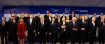 Мировые лидеры принимают участие в форуме по Холокосту в Израиле