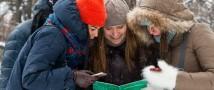 Московский зоопарк проведет Унизверский квест в День студента