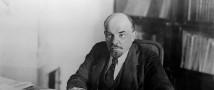 Неизвестные подробности о жизни и смерти Ленина раскрывает Президентская библиотека