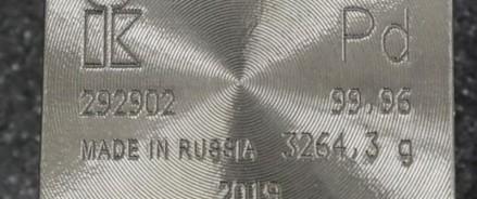 Почему стоимость палладия растет и уже обгоняет по цене золото?